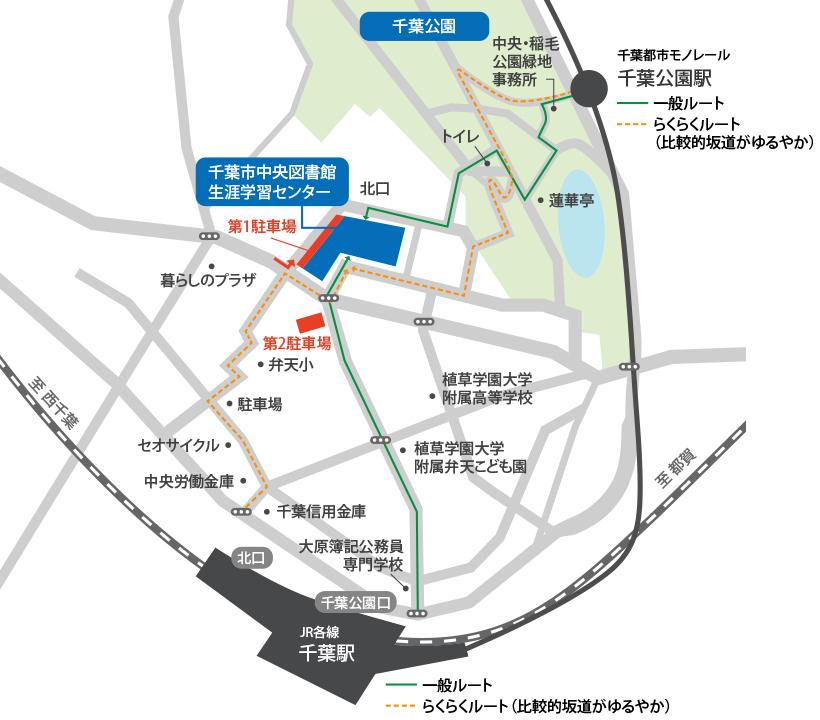 千葉市生涯学習センター地図